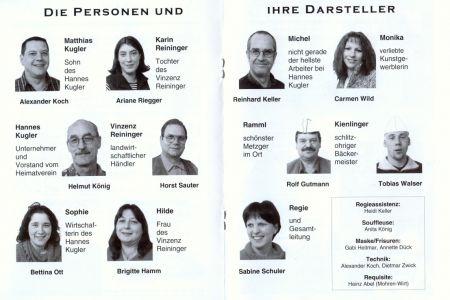 2002_Hoelzerne_Jungfrau_003.jpg